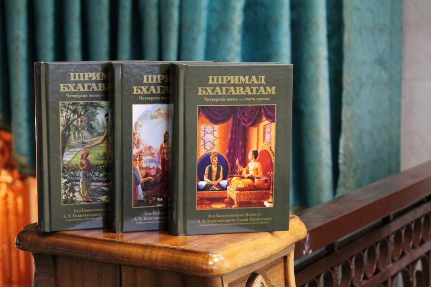 Каждая книга Бхагаватам - это уникальный дар Господа человечеству